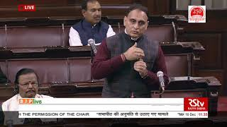 Shri Rakesh Sinha during Matters Raised With The Permission Of The Chair in Rajya Sabha: 10.12.2019