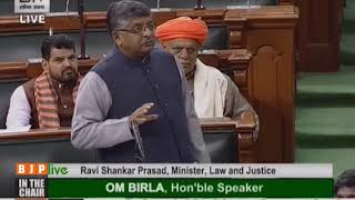 Shri Ravi Shankar Prasad moves the Constitution (126th Amendment ) Bill, 2019 in Lok Sabha