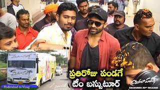 Prathi Roju Pandage Movie Team Bus Tour | Sai Dharam Tej | Raashi Khanna