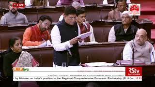 Shri Piyush Goyal's statement on India's position in the RCEP in Rajya Sabha,10.12.2019.
