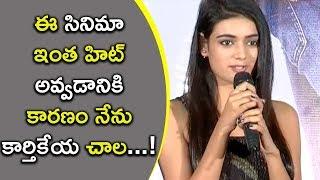 Heroine Neha Cute Speech @ 90ML Movie Success Meet || Bhavani HD Movies