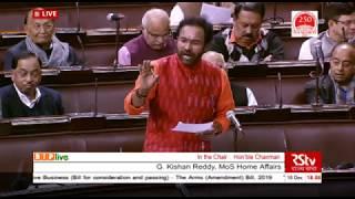 Shri G.Kishan Reddy's reply on The Arms (Amendment) Bill, 2019 in Rajya Sabha,10.12.2019.