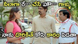నీలాగా రే*** చేసే హౌ*** గాళ్ళు | IPC Section Bharya Bandhu Movie Scenes | Aamani