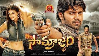 Samrajyam Full Movie | 2019 Telugu Full Movies | Arya | Kirat Bhattal | Napoleon