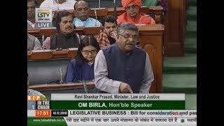 Shri Ravi Shankar Prasad's reply on the Constitution (126th Amendment ) Bill, 2019 in LS: 10.12.2019