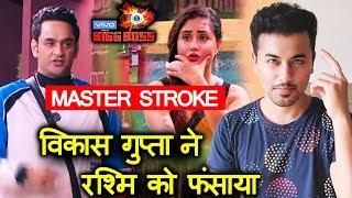 Bigg Boss 13 | Vikas Gupta MASTER STROKE In Captaincy Task | Rashmi SHOCKED | BB 13 Episode Preview