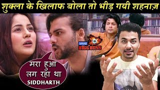Bigg Boss 13 | Shehnaz FIGHTS With Vishal For Siddharth Shukla; Here's What Happened | BB 13 Video