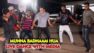 Dabangg 3 | Salman Khan LIVE DANCE On Munna Badnaam Hua With MEDIA