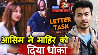 Bigg Boss 13 | Asim Riaz DITCHES Mahira For Captaincy, Destroys Her Mom's Letter | Episode Preview
