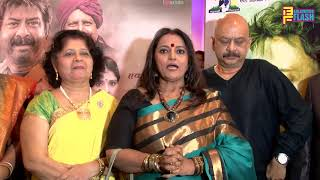 Dome Marathi Fil Trailer Launch With Star Cast