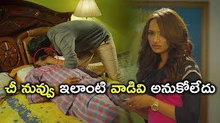చీ నువ్వు ఇలాంటి వాడివి అనుకోలేదు | Watch Hyderabad Love Story Full Movie on Youtube