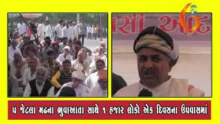 Gujarat News Porbandar 10 12 2019