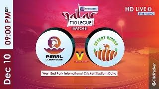 Qatar T10 Live Streaming : 6th Match Pearl Gladiators vs Desert Riders