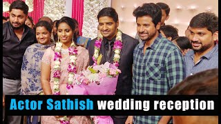 Actor Sathish wedding reception