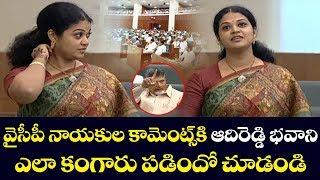 Adireddy Bhavani Speech in AP Assembly Winter Session 2019 | Top Telugu TV