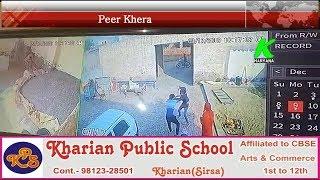 पीरखेडा गांव में चोरी करता युवकCCTV कैमरे में कैद l पकडने गए तो हुई हाथापाई l चोर पुलिस के हवाले l