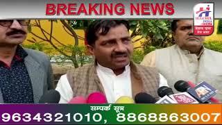 हलचल इंडिया बुलेटिन 09 दिसंबर 2019  प्रदेश  की छोटी बड़ी खबरे