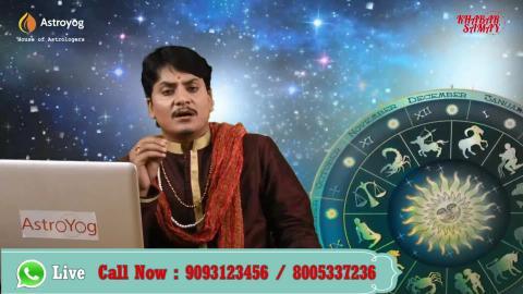 कुंडली के रहस्य | 12 December 2019 | Aaj Ka Rashifal | Pt. Sujit Mishra ji