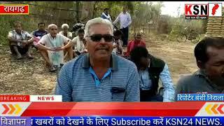 रायगढ़/लोइन्गा/धान मंडी में किसानों का हड़ताल.....