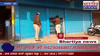 लाखों रुपए से भरी एटीएम मशीन ही चु...। Thieves stole ATM machine full of millions of rupees. #bn