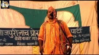 Comedy Video - इस जोकड़ ने  पवन सिंह ,खेसारी,निरहुआ ,भरत शर्मा सब भोजपुरी कलाकारों का मजाक उड़ाया  |