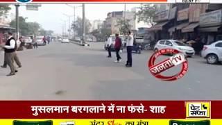 #JANTATV की खबर का हुआ असर,अवैध पार्किंग को लेकर प्रशासन हुआ सख्त