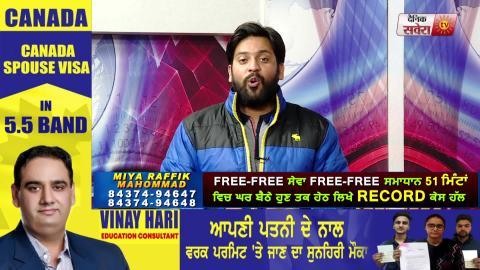 Millionaire | A Kay | New Punjabi Song | Dainik Savera