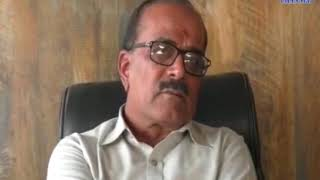 Kutch| Onion price hike demands onion 5% against need| ABTAK MEDIA