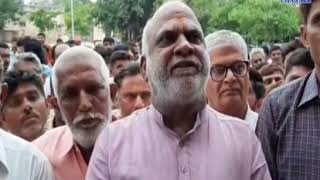 Mangrol | Appointment of Mamlatdar by Rabari society| ABTAK MEDIA