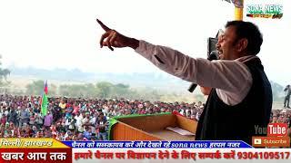 Silli,Rahe,सिल्ली विधानसभा क्षेत्र में गूंजा गाँव की सरकार,Sona News की ग्राउंड रिपोर्ट
