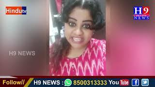 చెన్నకేశవులు భార్య రేణుక దుమ్ము దులిపిన Journalist Swetha Reddy.....