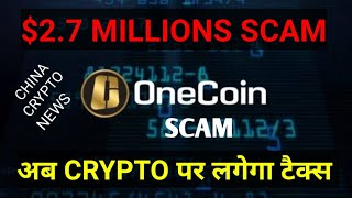 BIGGEST SCAM IN CRYPTO WORLD || ONECOIN SCAM, CRYPTO WITH CREDIT CARD, CHINA CRYPTO NEWS