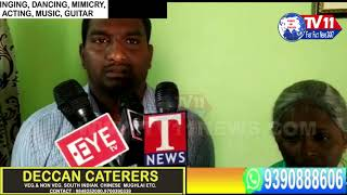RTC WORKER WHO LOST LIFE IN SAMME HIS FAMILY WAS SUPPORTED WITH MONEY & JOB TO HIS SON BY T.S GOVT