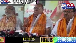 DATTA JAYANTHI CELEBRATIONS STARTS FROM 12TH DEC IN SRI VARA DATTA KSHETRAM AT WARANGAL | TS