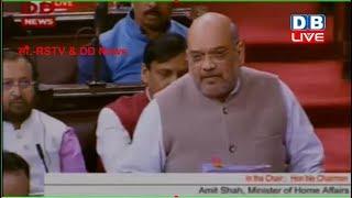 Rajya Sabha Live | Citizenship Amendment Bill 2019 | नागरिकता संशोधन बिल 2019 राज्य सभा में पेश