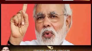 गुजरात दंगा: नानावटी कमीशन की रिपोर्ट में PM नरेंद्र मोदी को क्लीनचिट