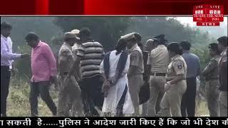 हैदराबाद एनकाउंटर केस को लेकर कोर्ट का आदेश