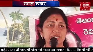 महिला विधायक ने राकेश के आरोपियों का पक्ष लिया वीडियो हुआ THनेTHEE NEWS INDIA