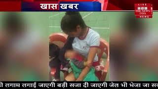 खेल के बीच मैदान में बच्चे को कराया स्तनपान, फोटो हुआ वायरलTHE NEWS INDIA