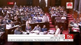 Union Home Minister Shri Amit Shah on the Citizenship Amendment Bill-2019 in Rajya Sabha
