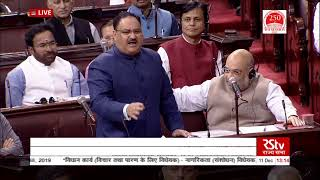 Shri JP Nadda on the Citizenship Amendment Bill-2019 in Rajya Sabha