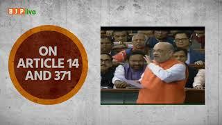 HM Shri Amit Shah cleared all doubts on the Citizenship Amendment Bill, 2019 in Lok Sabha