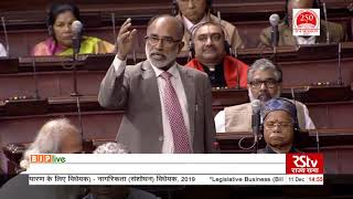 Shri K.J. Alphons on the Citizenship (Amendment) Bill, 2019 in Rajya Sabha: 11.12.2019