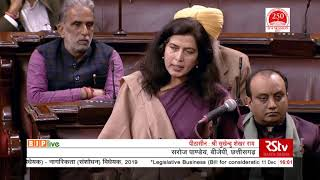 Ms. Saroj Pandey on the Citizenship (Amendment) Bill, 2019 in Rajya Sabha: 11.12.2019