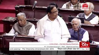 P Chidambaram's Speech in Rajya Sabha | The Citizenship Amendment Bill, 2019