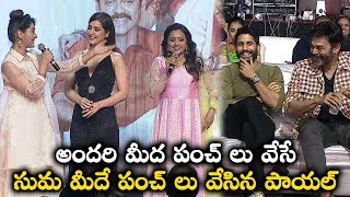 Payal Rajput, Raashi Khanna Funny Speech At Venky Mama Musical Night