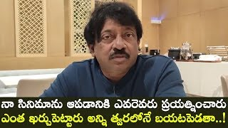 Ram Gopal Varma Sensational Comments On Haters Of Amma Rajyamlo Kadapa Biddalu Movie