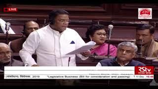 LIVE: Ripun Bora Remarks | Citizenship Amendment Bill 2019
