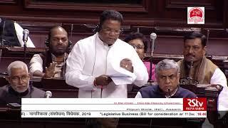 Parliament Winter Session 2019 | Ripun Bora's Remarks | The Citizenship Amendment Bill, 2019