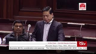 Parliament Winter Session 2019 | Ronald Sapa Tlau's Remarks | The Citizenship Amendment Bill, 2019